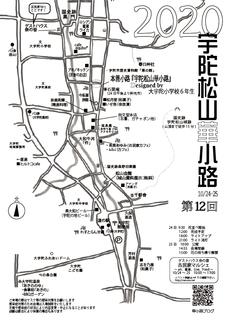 20華小路.jpg